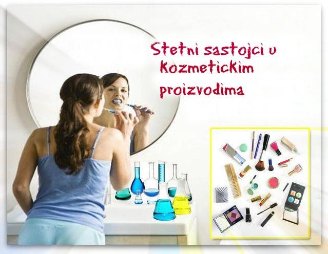 štetni sastojci u kozmetičkim proizvodima