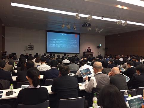 seminar Feb 14.JPG