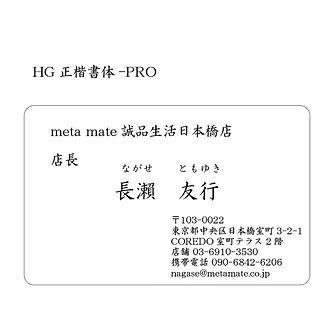 金属名刺(名刺無し)1(仮.jpg