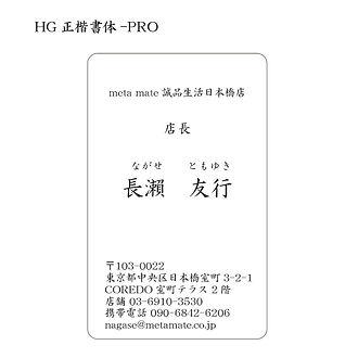 金属名刺(名刺無し)2(仮.jpg
