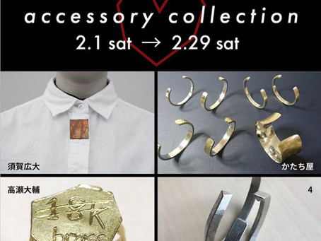 meta mate art & craft project #5『accessory collection』