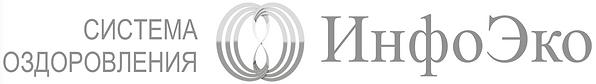 Логотип на САЙТ.png