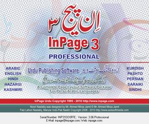 inpage 3.06