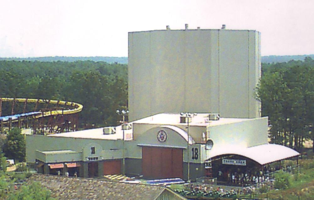 FOF exterior 1996.jpg