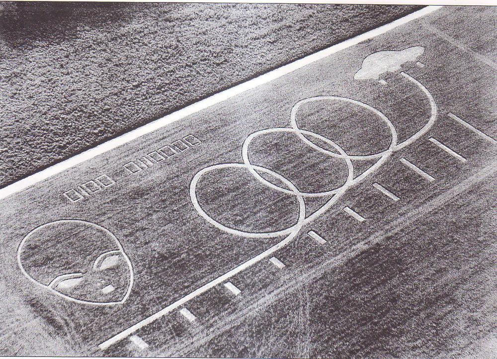 FOF crop circle 1995.jpg