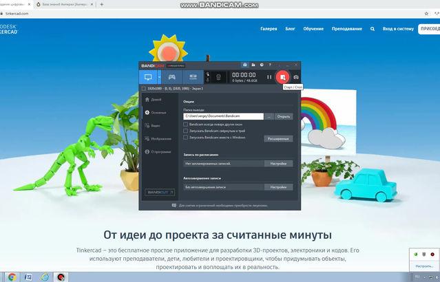 IT-дистанционка!