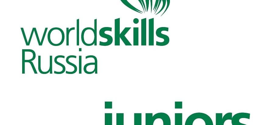WorldSkills Юниоры в Орловском Кванториуме