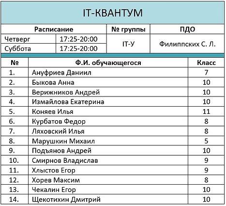 LJUjryY-6zI.jpg