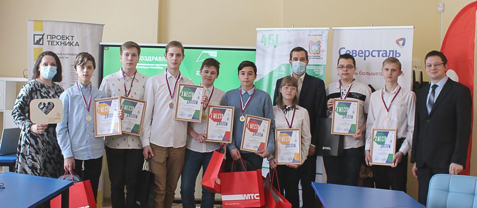 Церемония награждения победителей WorldSkills Russia