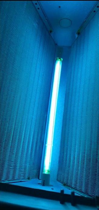 UV in HVAC.jpg