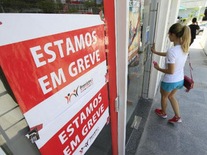 Bancários e Policiais Civis de Pernambuco paralisam suas atividades próxima sexta-feira (25)