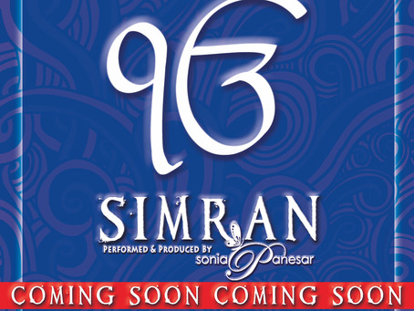 SIMRAN - Music for your Mind Body & Soul.