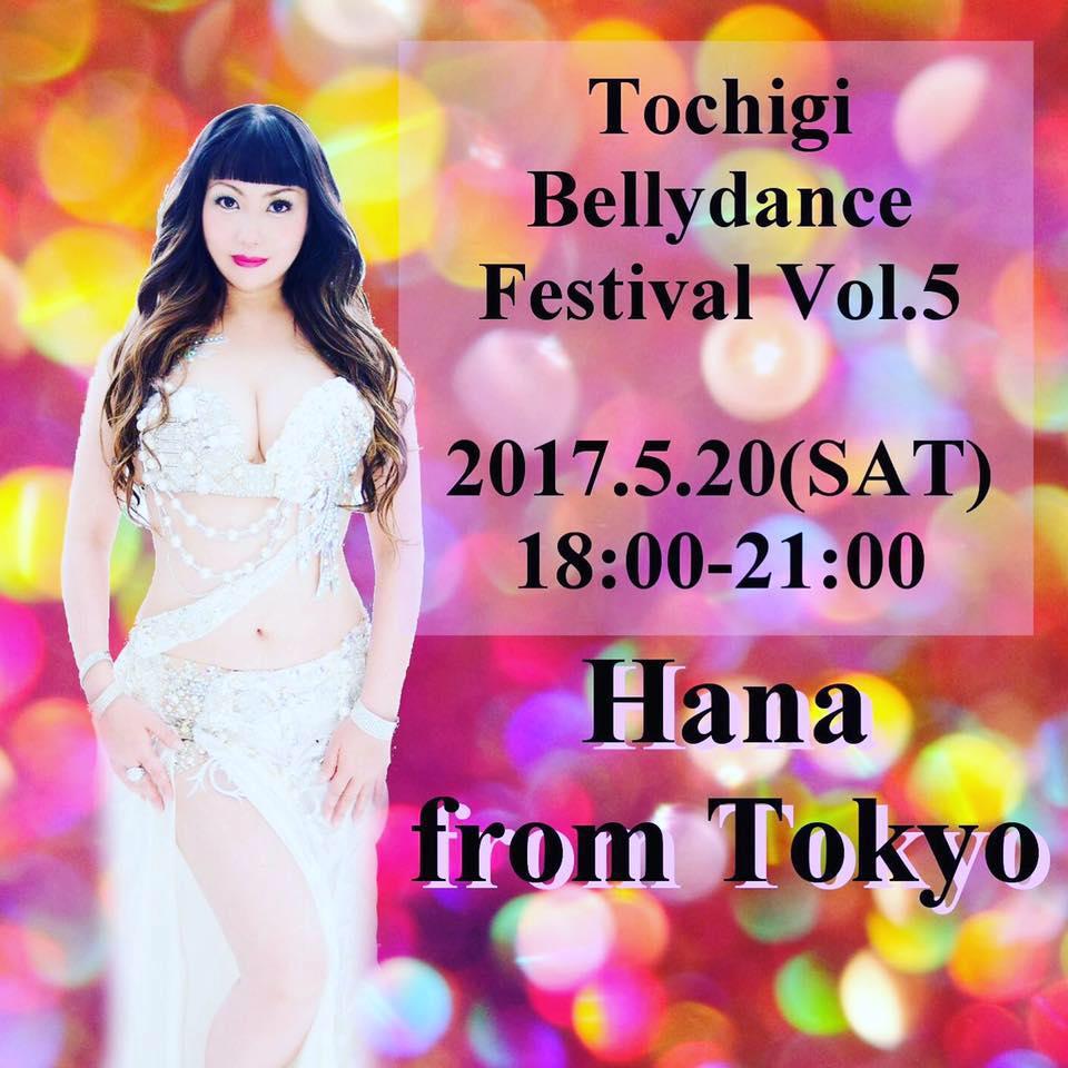 Tochigi Festival