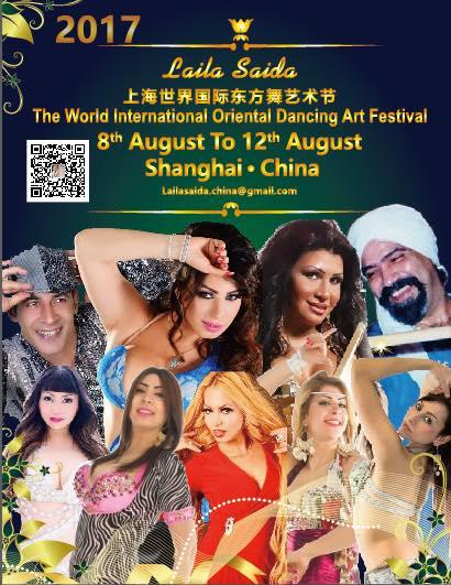 Leila Saida china festival