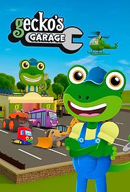 GeckosGarage.png