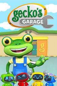 Gecko'sGarage.jpg