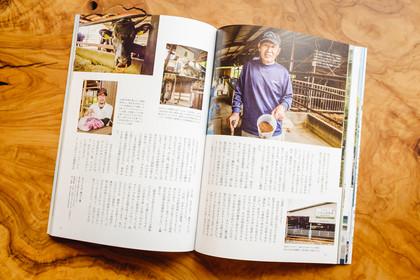 EditorialSHLweb-19.JPG