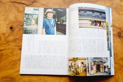 EditorialSetouchi-11.JPG