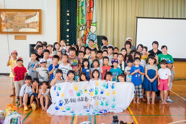 HealthyLand2018ResumeWeb-111.JPG