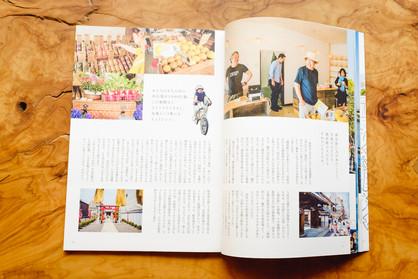 EditorialSetouchi-12.JPG