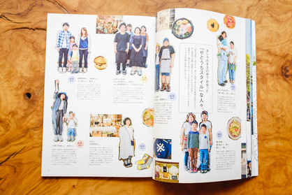 EditorialSetouchi-15.JPG