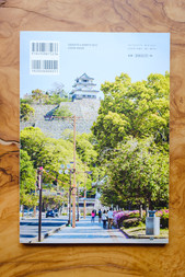 EditorialSetouchi-6.JPG