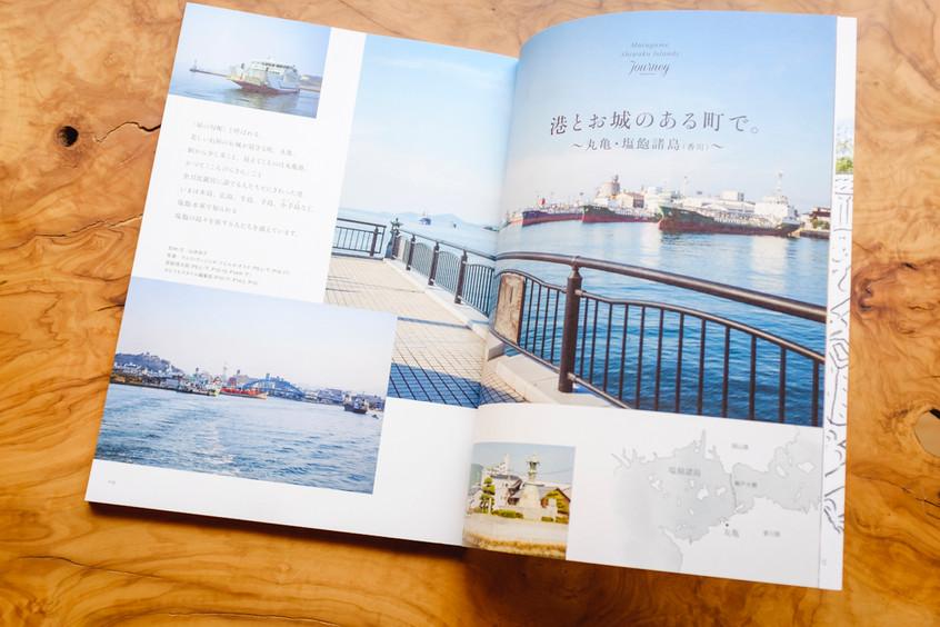 EditorialSetouchi-8.JPG