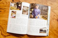 EditorialSetouchi-19.JPG