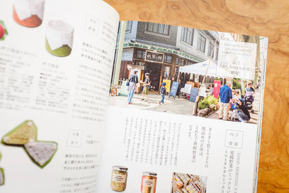 EditorialSetouchi-20.JPG