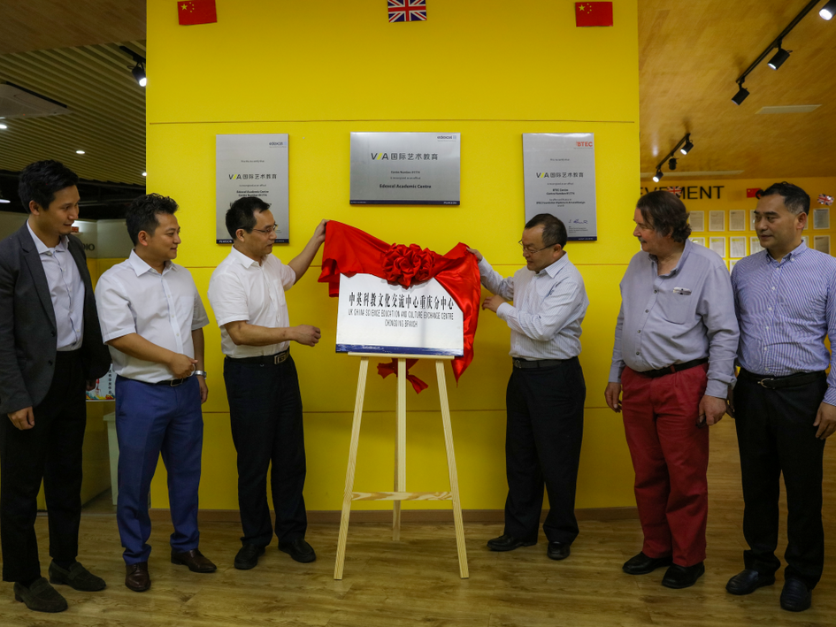 UCSEC Chongqing, China Branch Opening Day