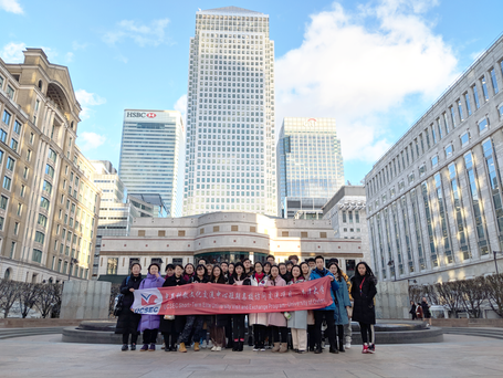 Visit to Canary Wharf -Financial Centre
