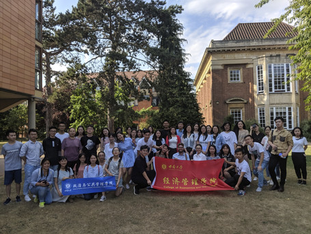 Short-term Visit and Exchange to University of Oxford