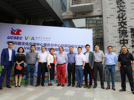 UCSEC Chongqing, China Branch Opening Day