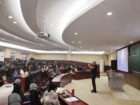 Academic Lecture