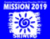 Mission 2019 Logo.png
