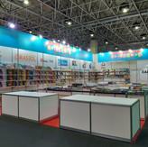 Bienal do Livro2019