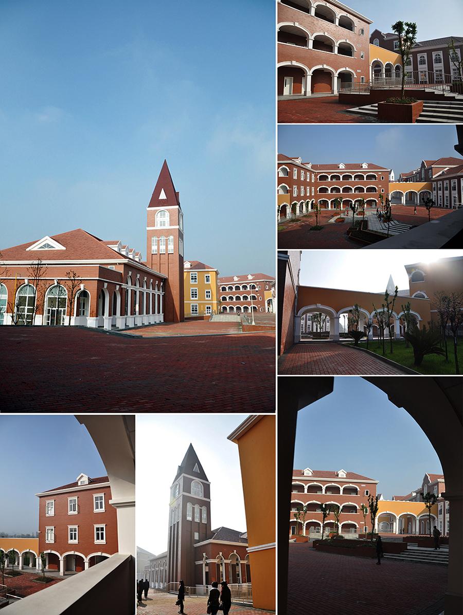 School Architectural Design