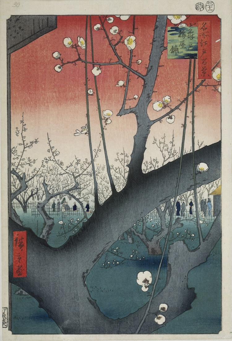 Vintage Japanese print, poster