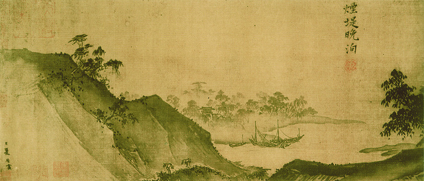 Chinese painting-leaving blank space