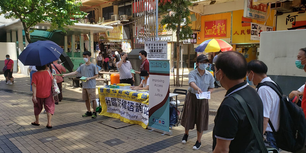 Street Stall for Access to Justice