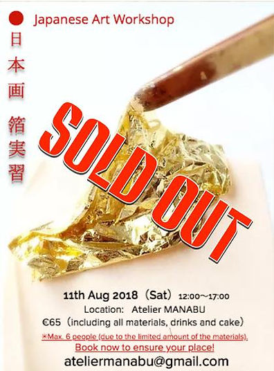 th_sold out.jpg