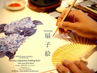 ワークショップ『扇子絵 no.2』    workshop 「Sensu no.2」