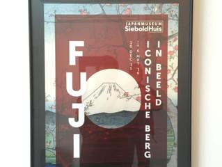 シーボルト美術館  SieboldHuis