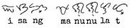 isang manunulat - baybayin  small.png