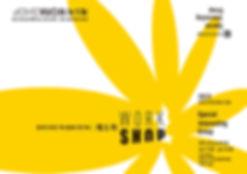 5차 워크샵 2013년 10월 26일 _ 리플렛-1.jpg