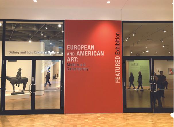 Eskenazi Museum of Art