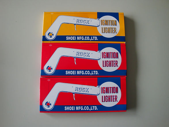ロックライター3種類 箱入り.JPG