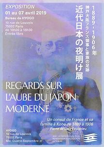 Expo de Lucy PARIS Avril 2019-1.jpg