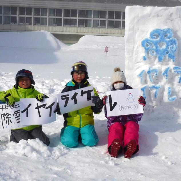 No.13(北真小6年生)