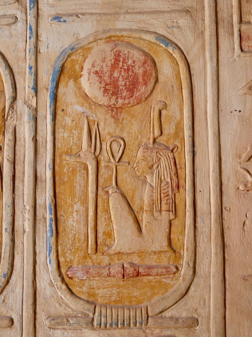 Rameses II temple cartouche